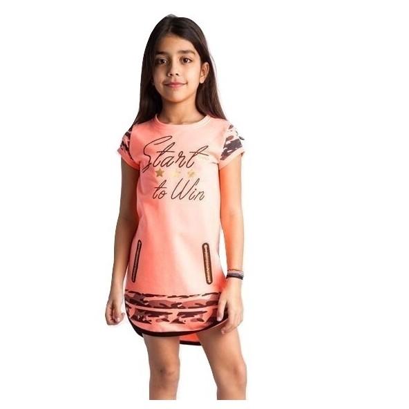 Joyce 8281 Φόρεμα