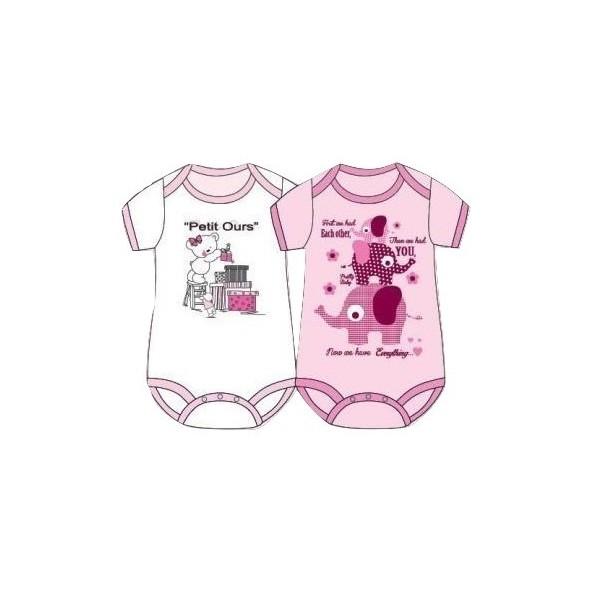 Pretty baby 34402 ζιπουνάκια 2 τμχ. κοντομάνικα
