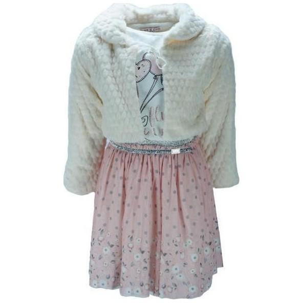 Εβίτα 187259 Μπλούζα Φούστα