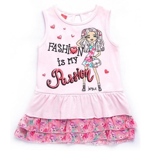 Joyce 92403 Φόρεμα