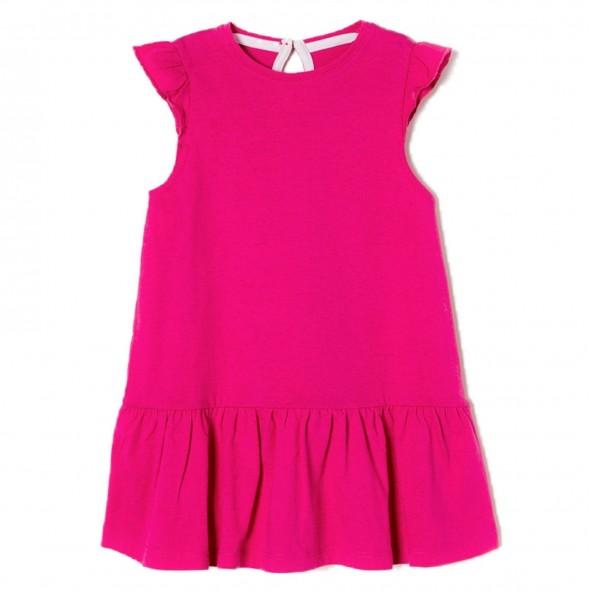 Zippy ZTG0504-455-4 Βρεφικο φορεμα φουξ