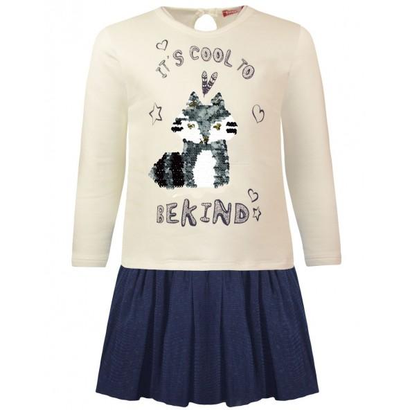 Energiers 15-120312-7 Φόρεμα