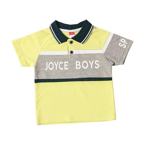 Joyce 211393 Μπλούζα Κίτρινο