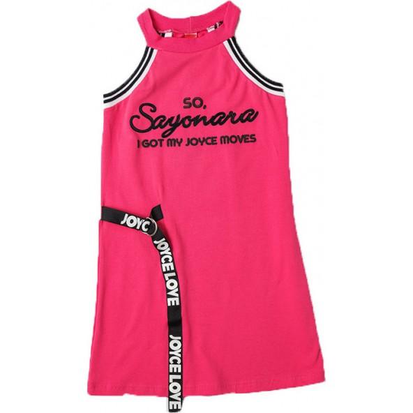 Joyce 211565 Φόρεμα Φουξ