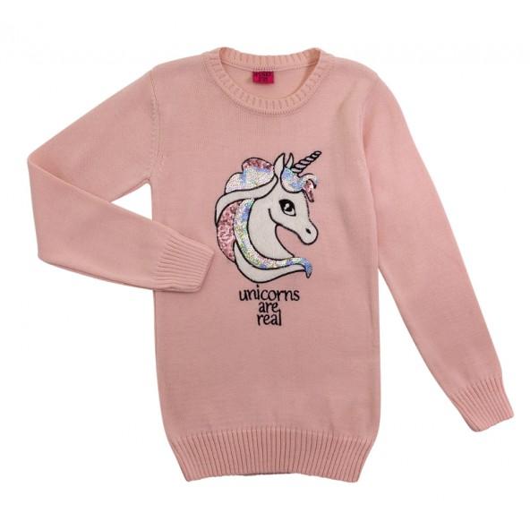 For Funky Kids 221-510105-2 Πουλόβερ